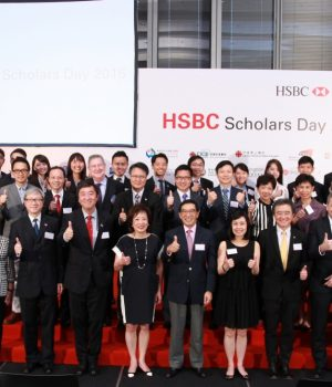 alphagamma HSBC internships opportunities