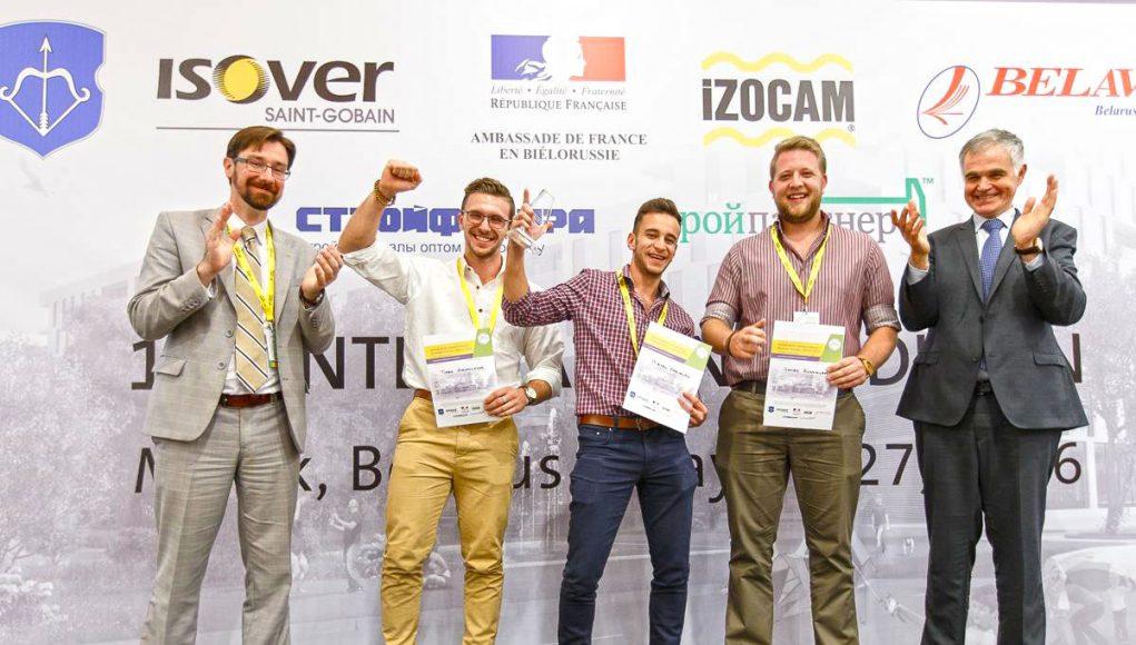 alphagamma International ISOVER Multi-Comfort Students Contest 2017 opportunities