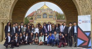 alphagamma ASES Summit 2017 at Stanford University opportunities