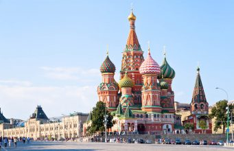 alphagamma Bonds, Loans & Derivatives Russia & CIS 2017 opportunities