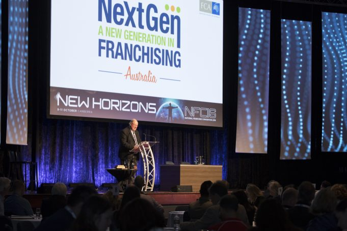 alphagamma NextGen Global Competition 2017 opportunities